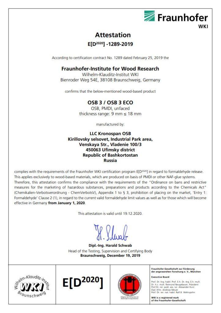 сертификат осб алматы
